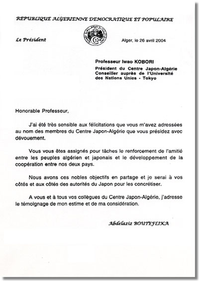 centre du Japon Algerie Reelection du President de la Republique